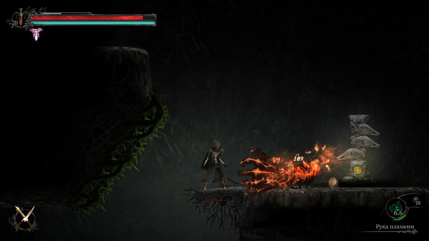 Metroidvania in the full sense of the word. Vigil Review: The Longest Night. nine