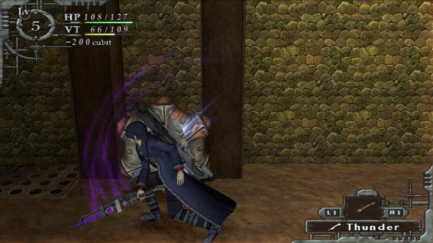 games - Screenshot